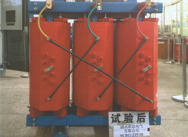贵州干式电力变压器SCB11-315/10