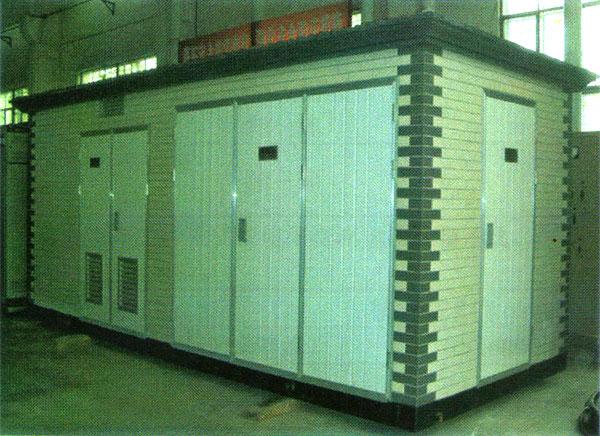 预装式变电站YB-12/0.4-630kVA