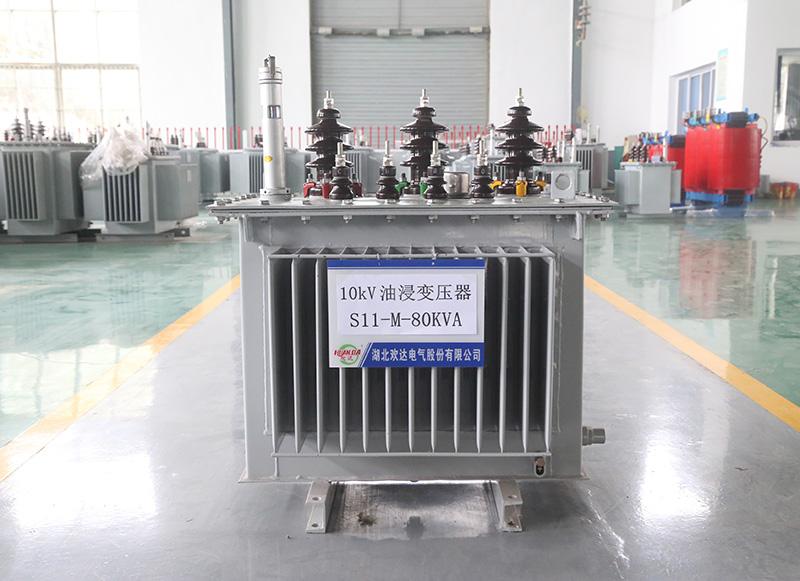 S11-M-80KVA 油浸变压器