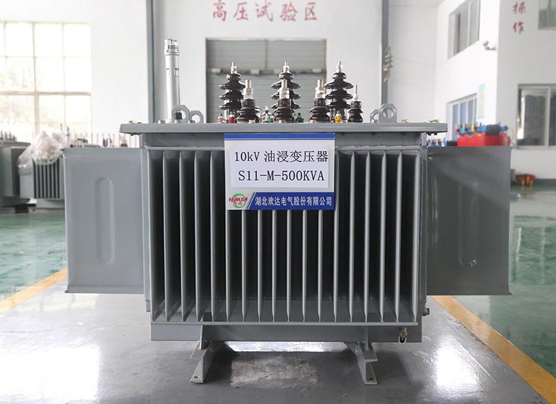 黄冈S11-M-500KVA 油浸变压器