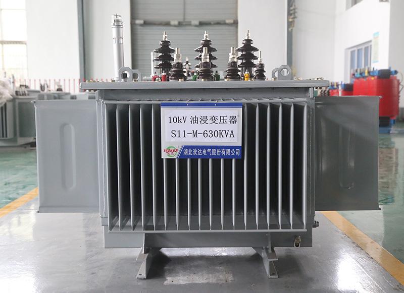 黄冈S11-M-630KVA 油浸变压器