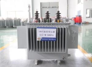 贵州S11-M-50KVA 油浸变压器