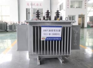 S11-M-160KVA 油浸变压器