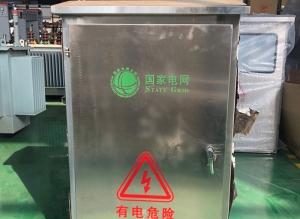 浙江配电箱