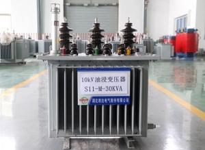 S11-M-30KVA 油浸变压器