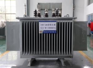 浙江10kV油浸变压器S11-M-1000KVA